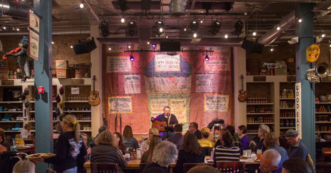 restaurant, pucketts, live music, downtown, downtown columbia, small business